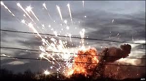 Взрыв под Новобогдановкой