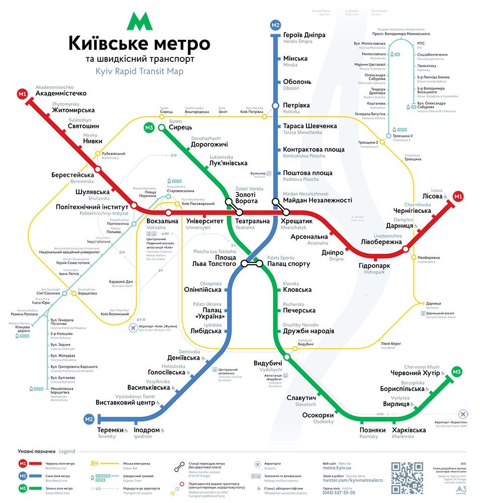 Карта 88