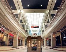 Торговый центр коммерческая недвижимость коммерческая недвижимость барнаул продажа