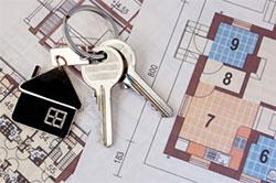 Хотите взять кредит под залог квартиры в Киеве?