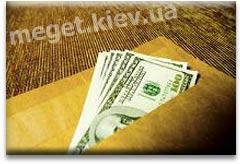 Как получить кредит зарплата в конверте взять кредит через посредника иркутск