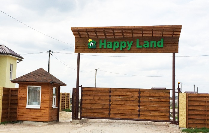 happy-land6