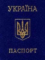 UkrainePassport